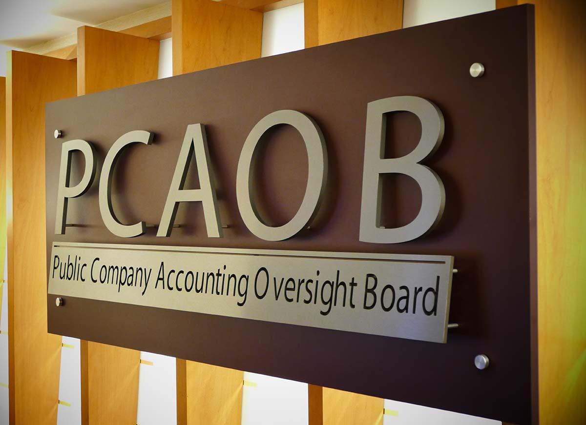 Original PCAB Eight floor Reception Sign, from 2003 – 2019.